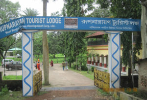 Rupnarayan_Tourist_Lodge